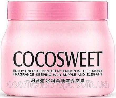 Питательная маска для восстановления и разглаживания волос Bioaqua Cocosweet Hair Mask, 500 г