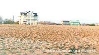 БИЗНЕС-ПРЕДЛОЖЕНИЕ ДЛЯ ПРЕДПРЕИМЧИВЫХ Продам землю-10 соток в курортной зоне в Крыму