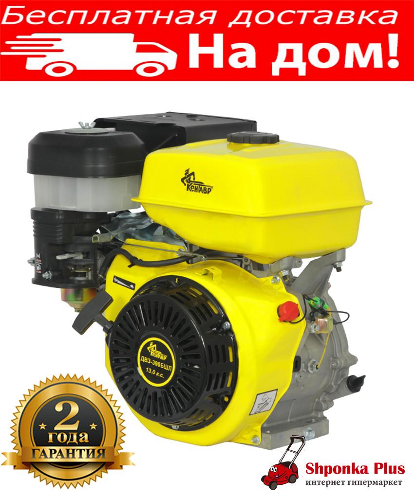 Двигатель Кентавр ДВЗ-390БШЛ бензиновый 13 л.с. шлицы