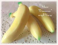 """Мыло """"Бананчик"""", фото 1"""