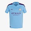Футбольная форма ФК Манчестер Сити (Manchester City) 2019-2020 Домашняя