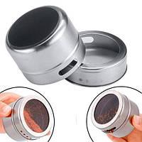 Баночка для специй магнитная емкость на магните нержавейка (z05269)