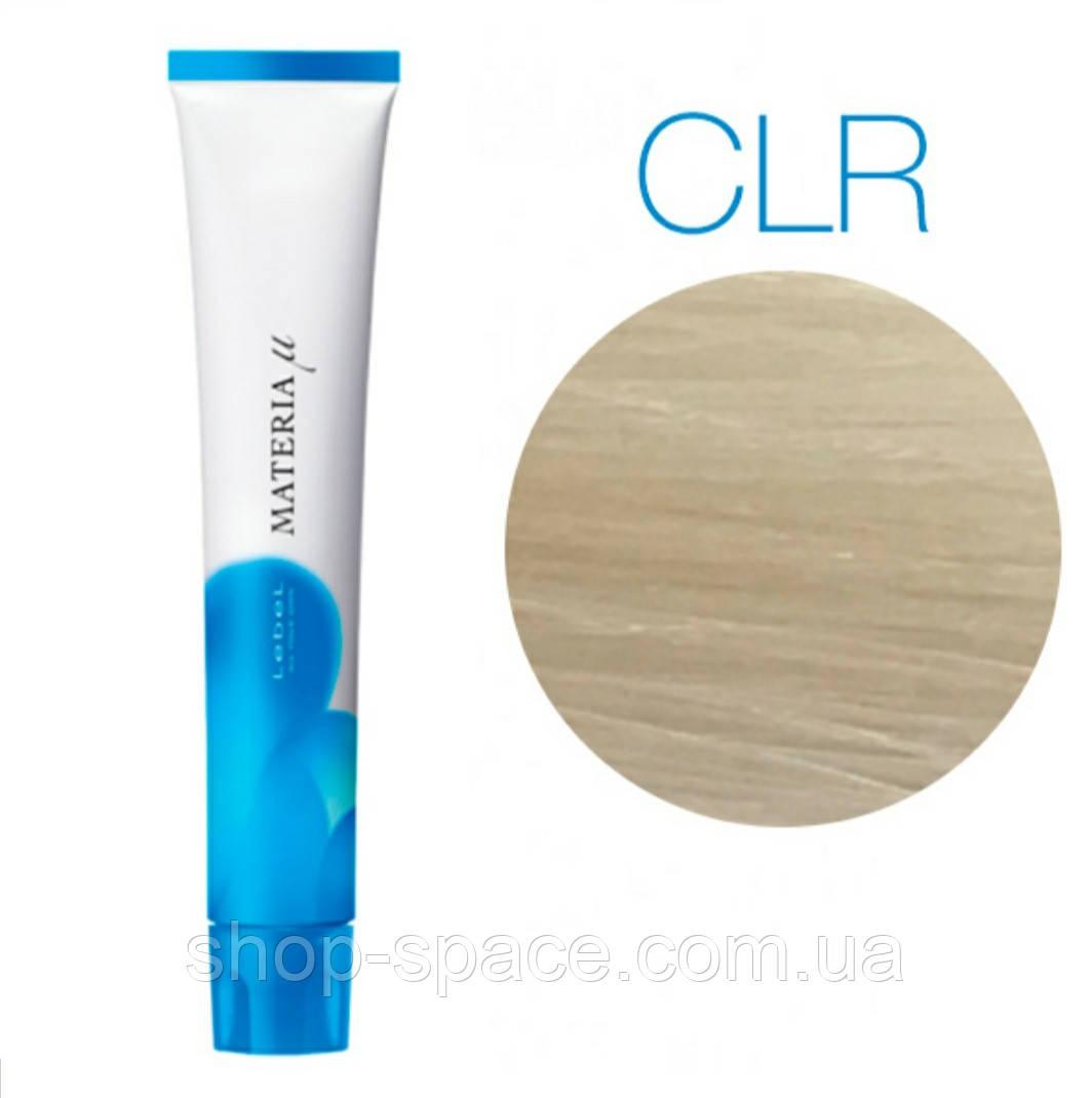Lebel Materia CLR тонирующая краска для волос (прозрачная), 80 грамм
