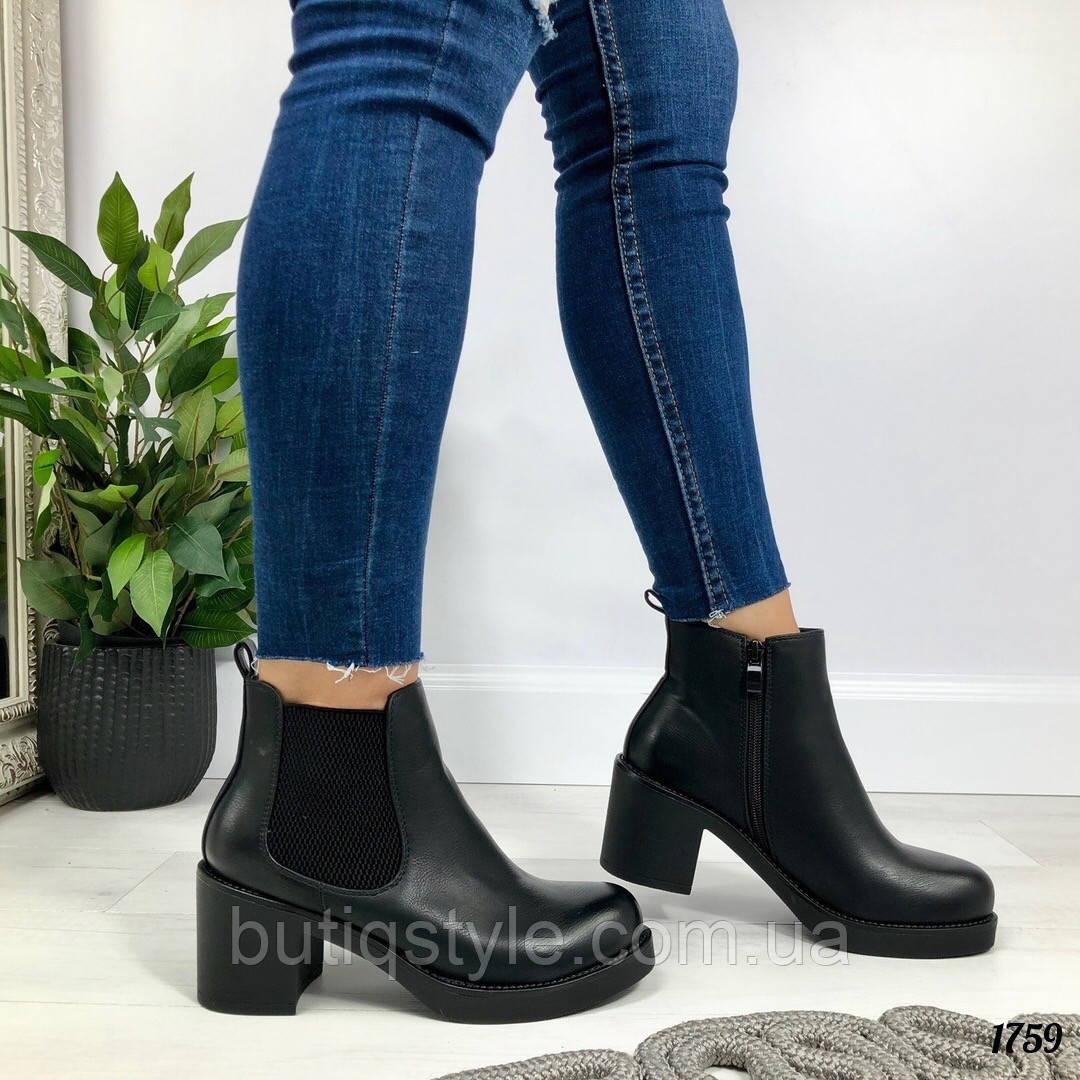 41 размер Женские черные ботинки на каблуке экокожа на резинке Деми