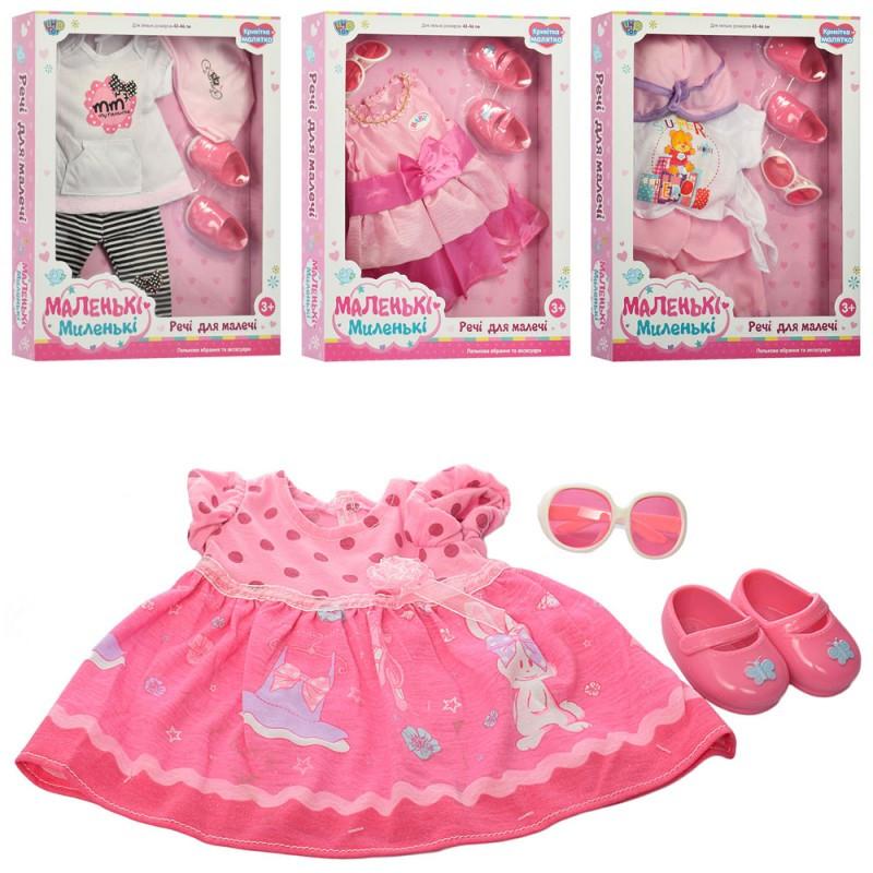 Одежда Костюм для куклы пупса BABY BORN в подарочной коробке