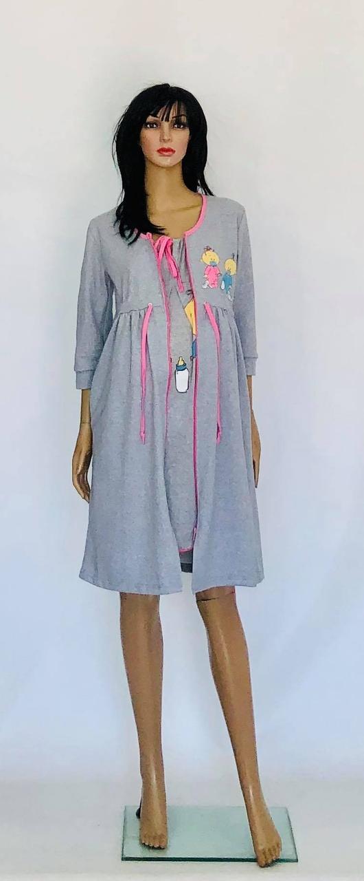 Теплый трикотажный комплект халат на молнии и ночная рубашка для беременных и кормящих