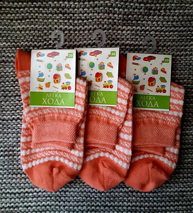Носочки детские оранжевого цвета в дырочку ТМ Легка хода  (Украина)  размер 20 7/8 лет, фото 2