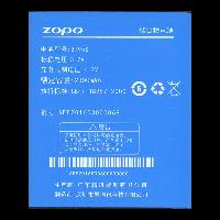 Батарея Zopo BT95S ZP900/ZP910 2300 мА*ч