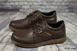 Мужские кожаные туфли Kristan  (Реплика) (Код: 112 кор    ) ►Размеры [40,41,42,43,44,45]