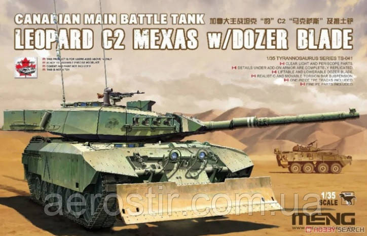 Leopard C2 Mexas w/ Dozer Blade Canadian Main Battle Tank 1/35 Meng Model TS041