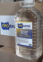 Уайт-спирит растворитель 4л (2,75 кг)