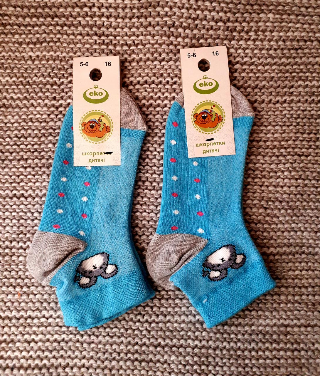 Носочки детские голубого цвета Мышки (Украина)  размер 16 (3-4 года)