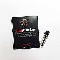 Высококонцентрированный парфюм c феромонами Alfamarker для мужчин 1 мл