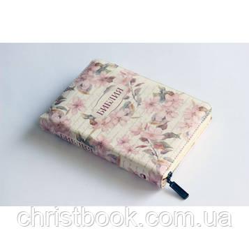 Библия, Синодальный перевод, 13х18 см, кожзам, на молнии, индексы, цветы