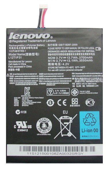 Аккумулятор для планшета Lenovo A2107 IdeaTab / BL195 / L12T1P31 (3550 mAh)
