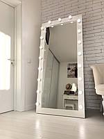 Голливудское Белое Зеркало с Лампами во Весь Рост