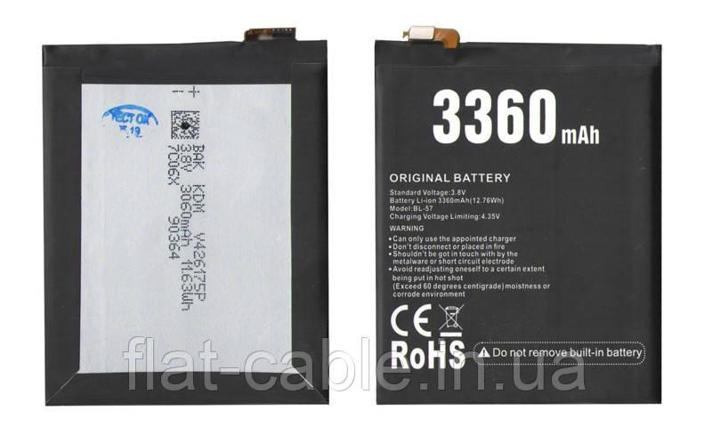 Батарея (аккумулятор) BL-57 для Doogee SHOOT 2 (3.8V 3360mAh)