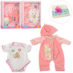 Одежда для куклы пупса BABY BORN в подарочной коробке