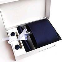 Подарочный набор синий: галстук, запонки, платок, зажим