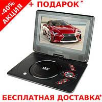 Портативный DVD плеер DS1269 12.1 дюймов с поворотным LCD дисплеем TV/SD/USB/DVD/Game, фото 1