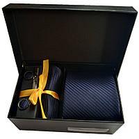 Подарочный мужской набор: галстук, запонки, платок, зажим, коробка GS787 темно-синий