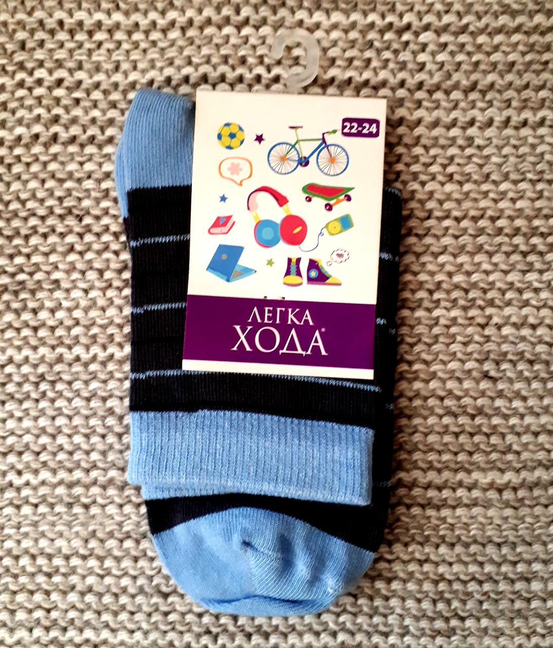 Носочки детские в полоску ТМ Легка хода  (Украина)  размер 22 24 (10 12 лет)