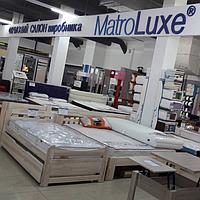Матрасы Матролюкс™ (Matroluxe)
