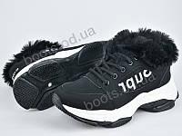 """Ботинки зимние женские """"Violeta"""" #92-9 black. р-р 36-41. Цвет черный. Оптом"""