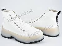 """Ботинки демисезонные женские """"Violeta"""" #98-48 white. р-р 36-41. Цвет белый. Оптом"""
