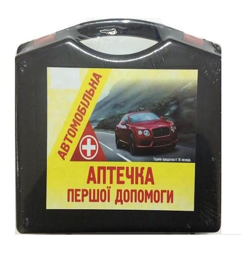 Аптечка АМА-1 Бокс Черный