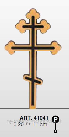 Бронзовий хрест на памятник V41041