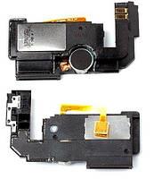 Динамик Samsung P7500 Galaxy Tab 10.1 полифонический + слуховой в рамке с вибромотором Original