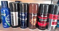 Дезодоранты парфюм  мужские, 150мл. В ассортименте