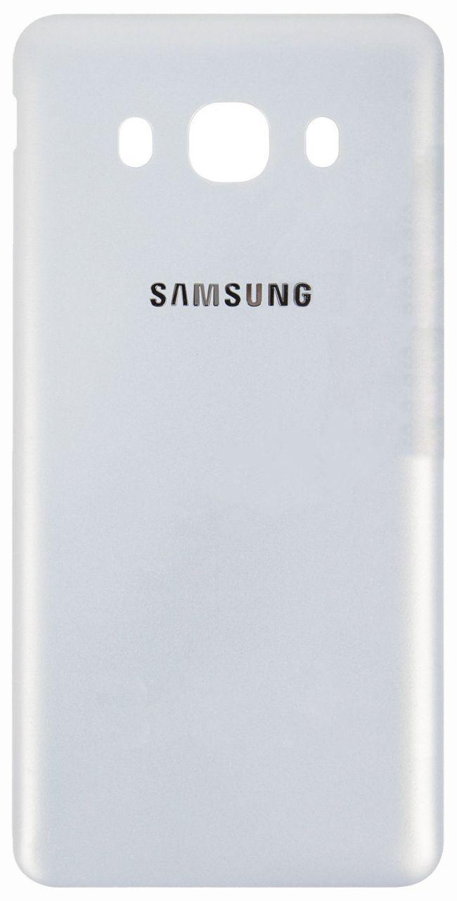 Задняя крышка корпуса Samsung J510H / J510F Galaxy J5 (2016) White