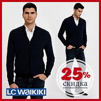 Синяя мужская кофта LCWaikiki / ЛС Вайкики деловая, на молнии, с карманами