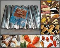 Набор конусных трубочек для выпечки  (10шт.)