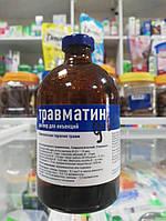Травматин 1 мл - ветеринарный гомеопатический препарат