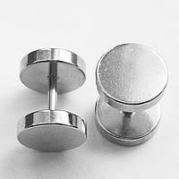 Плаги - обманки 8 мм для пирсинга ушей (имитация тоннелей). Медицинская сталь., фото 1