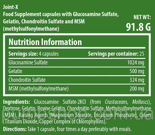 Для связок и суставов Scitec Nutrition Joint X 100 капс., фото 2