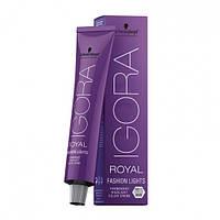 Краска для волос Schwarzkopf Igora Royal Fashion Light 60 мл