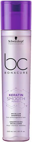 Мицеллярный шампунь для гладкости волос SCHWARZKOPF BC Keratin Smooth Perfect Micellar Shampoo 250 мл, фото 2
