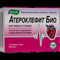 """Натуральный препарат для сосудов"""" Атероклефит БИО -укрепляет сосуды, от тромбов( капс30"""