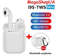 Беспроводные Bluetooth наушники HBQ i9S TWS Mini PRO V5.0 Double с чехлом White