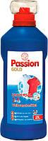 Гель для стирки Passion Gold универсальный 3в1 2л