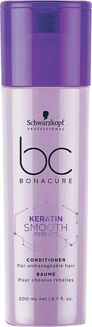 Кондиционер для гладкости волос SCHWARZKOPF BC Keratin Smooth Perfect Conditioner 200 мл, фото 2