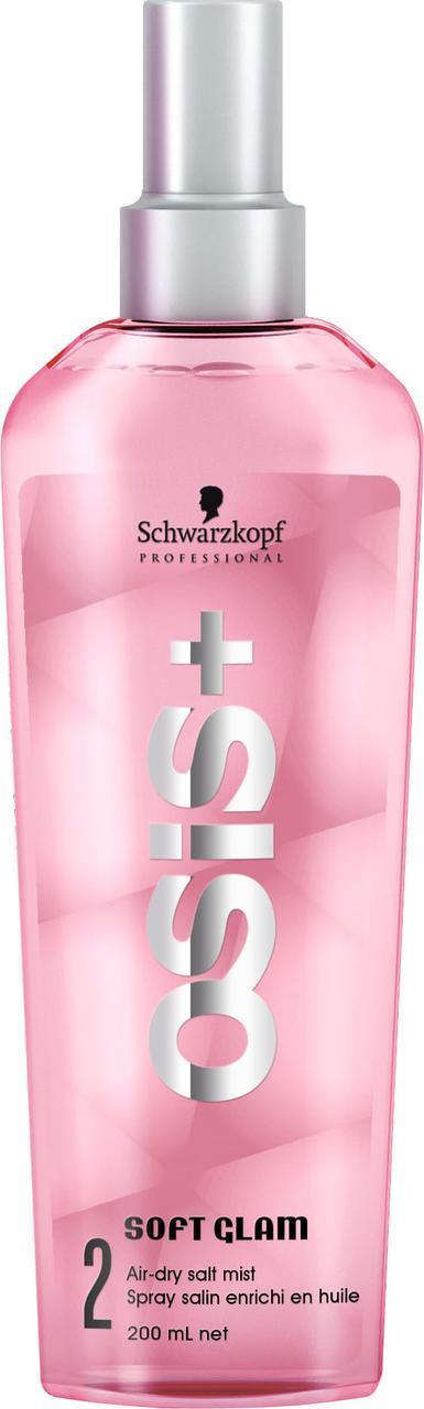 Солевой спрей для текстуры и блеска SCHWARZKOPF Osis Soft Glam Air Dry Salt Mist Spray 200 мл