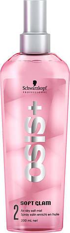 Солевой спрей для текстуры и блеска SCHWARZKOPF Osis Soft Glam Air Dry Salt Mist Spray 200 мл, фото 2
