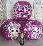 Игровой набор с куклой ЛОЛ. L.O.L. Surprise! Dolls Sparkle Series A, MGA Оригинал из США 2019 год