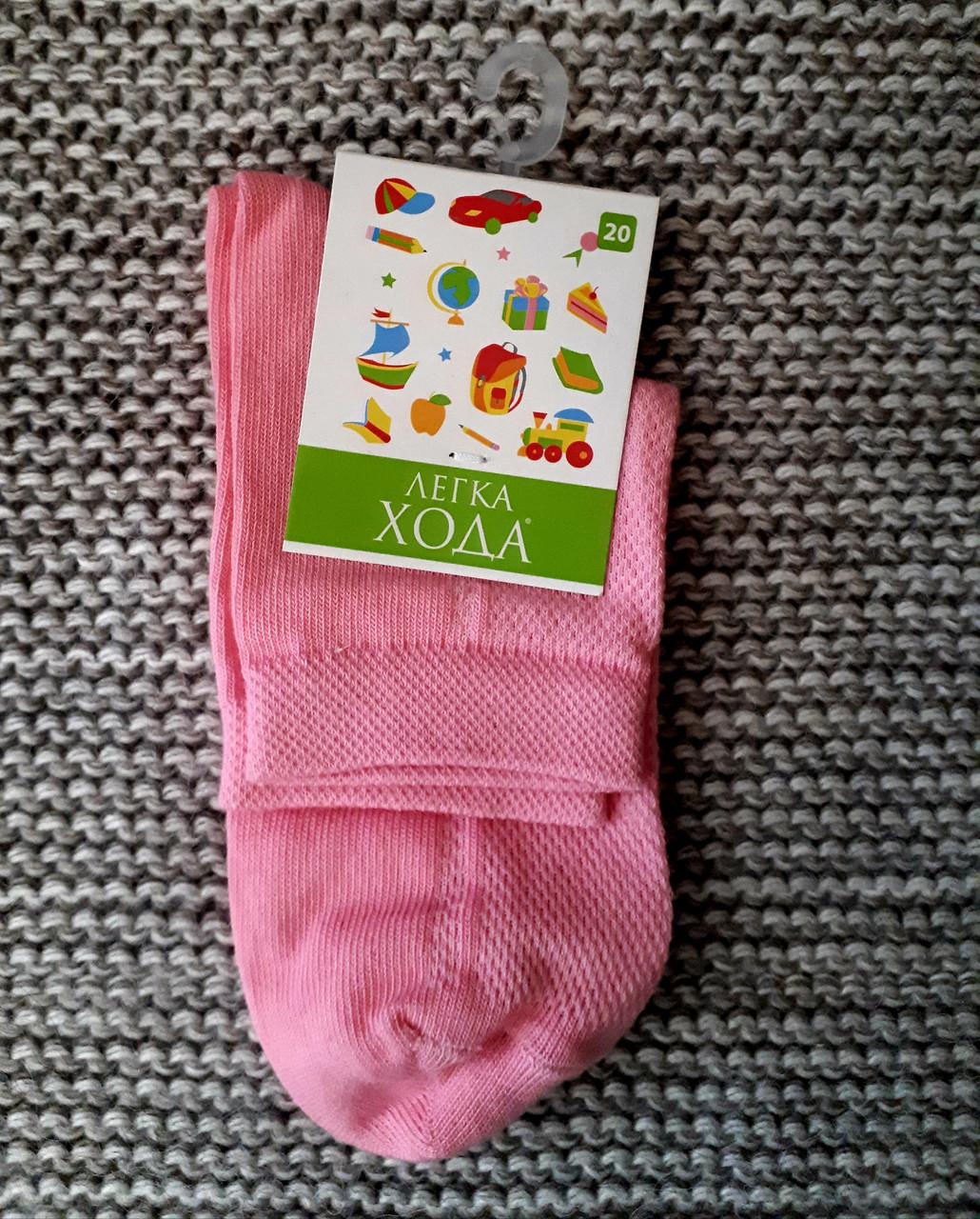 Носочки хлопковые детские розового цвета в дырочку ТМ Легка хода  (Украина)  размер 18 20