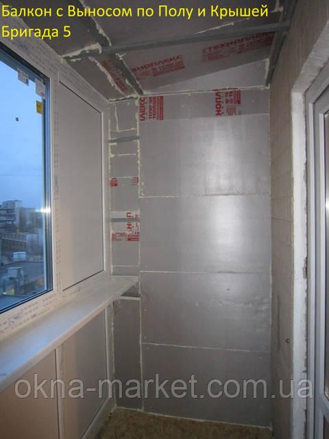 Остекление балконов под ключ в Киеве